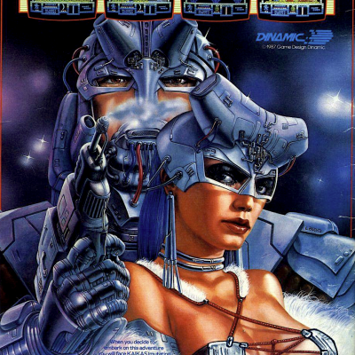 Image For Post Game Over - Video Game From The Late 80's
