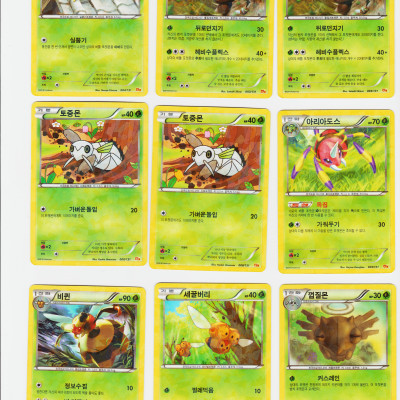 Image For Post My Pokemon CP4 Collection